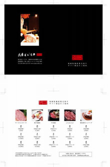 黒毛和牛BAKURO スタッフブログ~福岡市の焼肉屋-ギフト