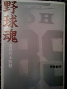 黒毛和牛BAKURO スタッフブログ~福岡市の焼肉屋-OH