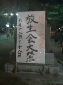 黒毛和牛BAKURO スタッフブログ~福岡市の焼肉屋-1