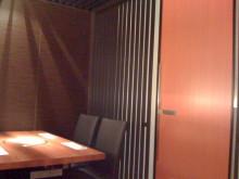 黒毛和牛BAKURO スタッフブログ~福岡市の焼肉屋-個室1