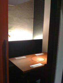 黒毛和牛BAKURO スタッフブログ~福岡市の焼肉屋-個室2